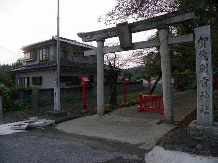 kamotada001.jpg