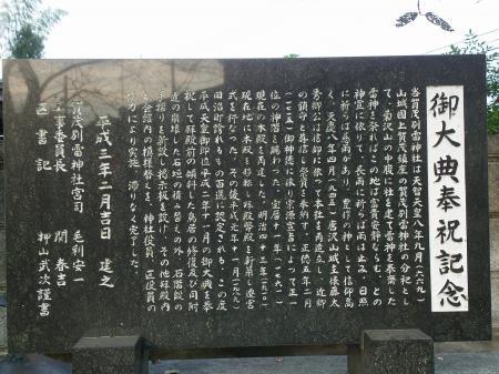 kamotada002.jpg
