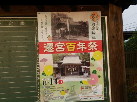 kamotada003.jpg