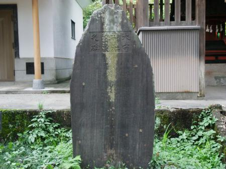 kamotada021.jpg