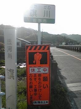 miyokawa010.jpg