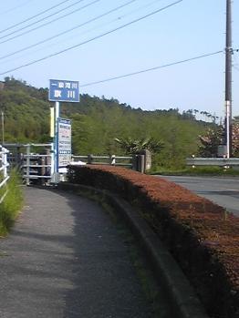 miyokawa021.jpg
