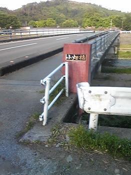 miyokawa040.jpg