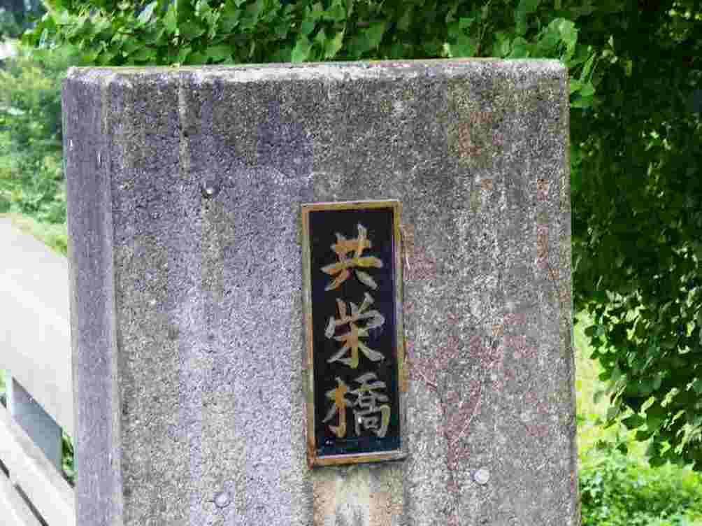 ryoku001.jpg