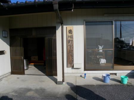 sanosaka004.jpg