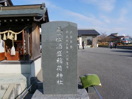 sanosaka005.jpg