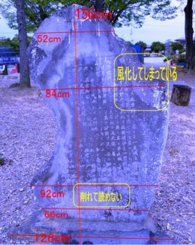 yoshida5.jpg