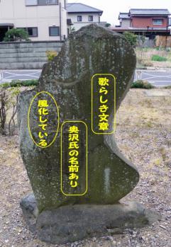 yoshida8.jpg