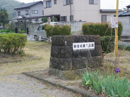 yosidaikouen001.jpg
