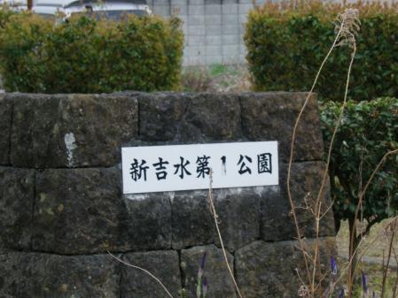 yosidaikouen002.jpg
