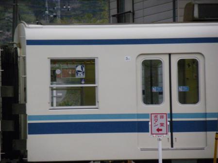 yosidaikouen015.jpg