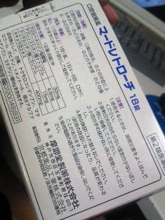 201010291406000.jpg