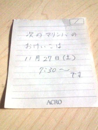 201101192215001.jpg