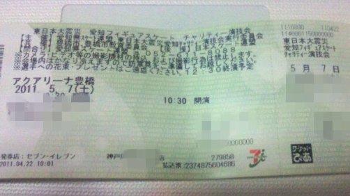 201104221012000.jpg