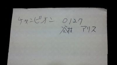 2011_12_10_19_40_51.jpg