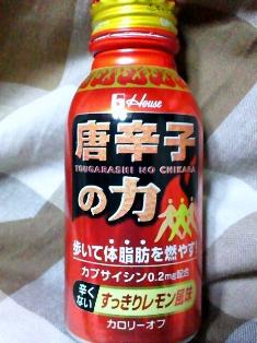 2012_01_15_13_35_17.jpg