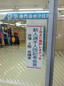 2012_01_22_12_53_42.jpg