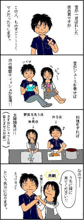 manga14 - コピー