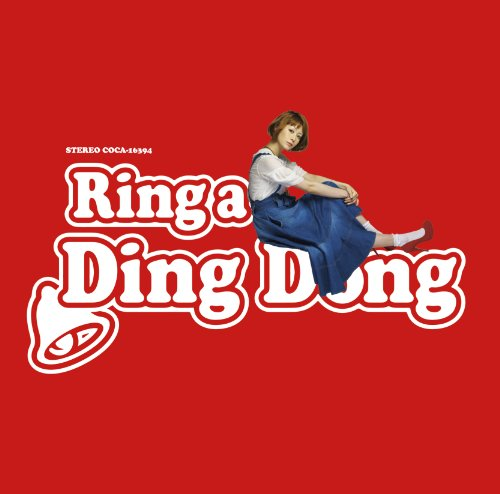 Ring a Ding Dong/木村カエラ