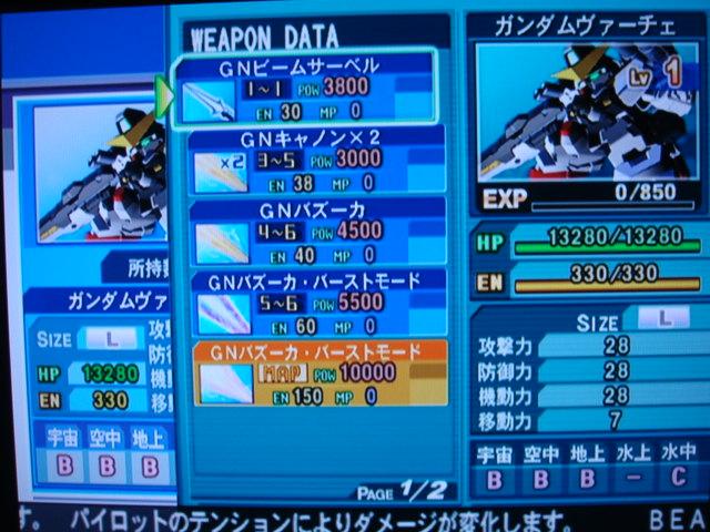 DSC00711.jpg