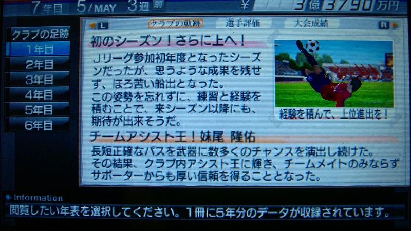 DSC00806s.jpg
