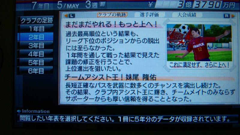 DSC00807s.jpg