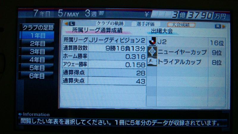 DSC00818s.jpg