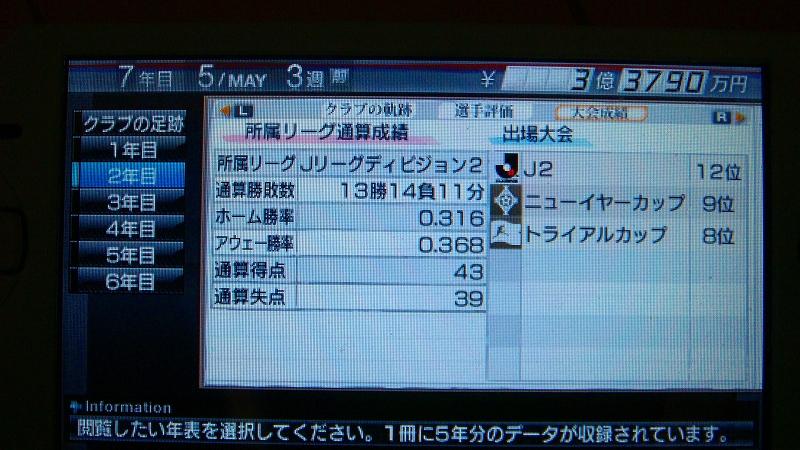 DSC00819s.jpg