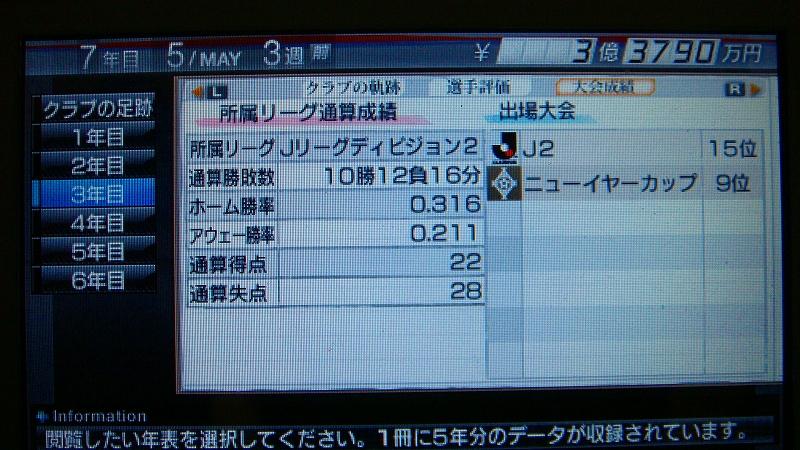 DSC00820s.jpg