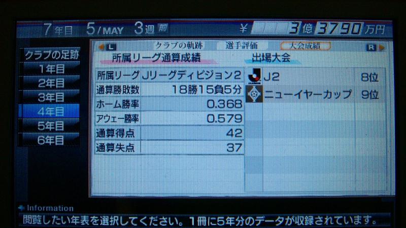 DSC00821s.jpg