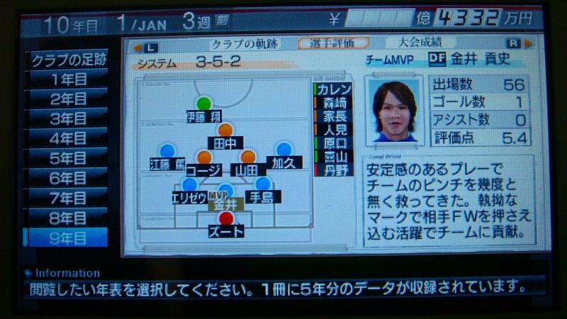 DSC00834s.jpg