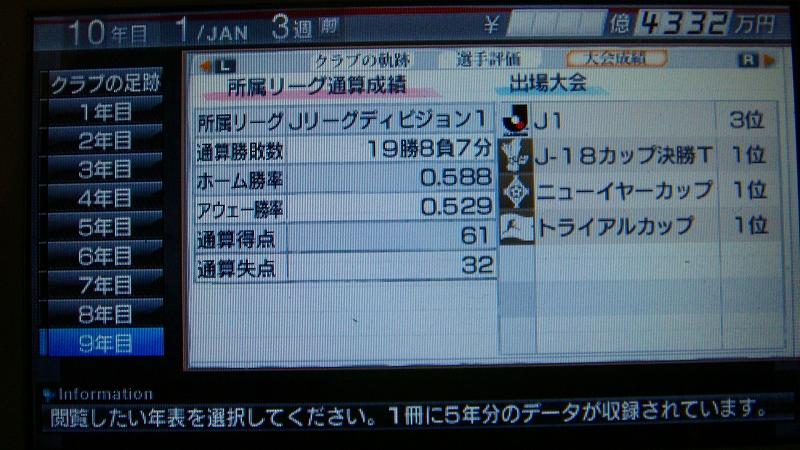 DSC00835s.jpg
