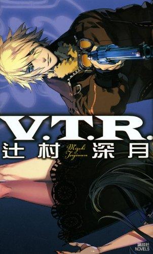 VTR.jpg