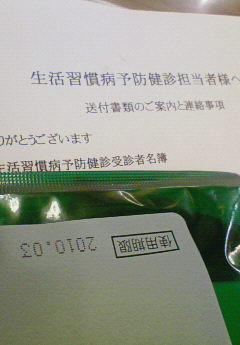 20090109104725