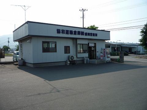 kP1000560.jpg
