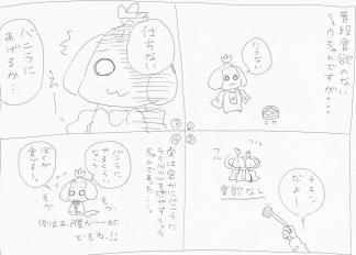 091111_50.jpg