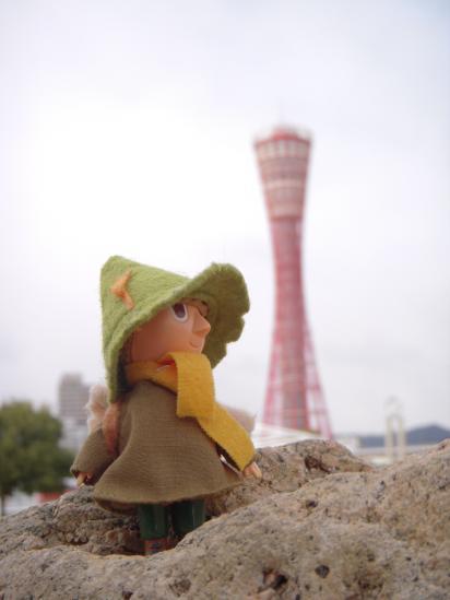 神戸旅行 517