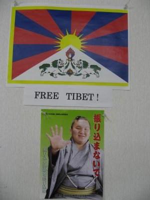事務所内のポスター