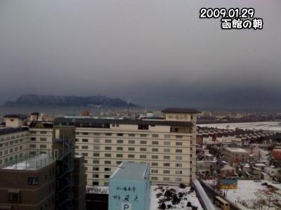 h-函館20090129-1