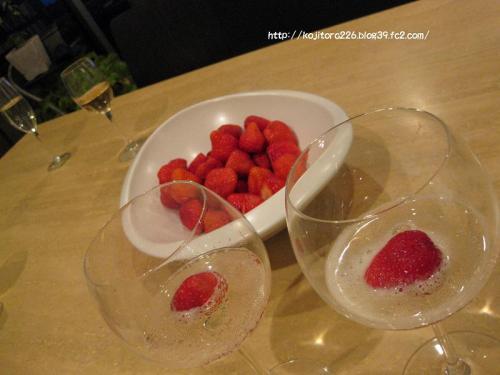 IMG_6999イチゴ、ドルチェワイン