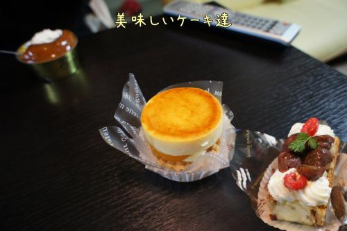 DSC00363-ケーキ