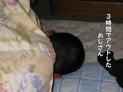 h-IMG_2296.jpg