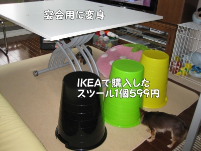 h-IMG_2301.jpg