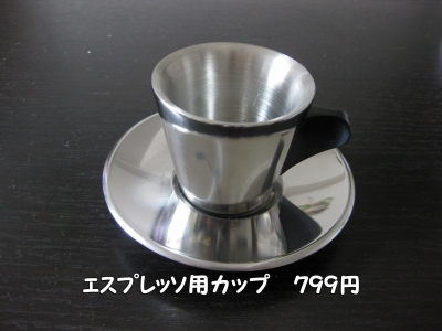 h-IMG_2304.jpg