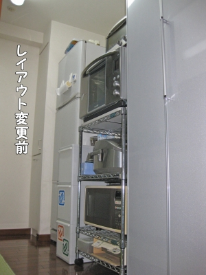 h-IMG_2308.jpg