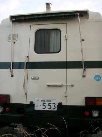 SANY4657.jpg