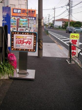 SANY4661.jpg