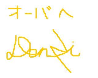 デンジサイン