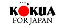KFJ_logo_small.jpg