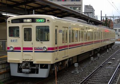 No.45 6417F-2